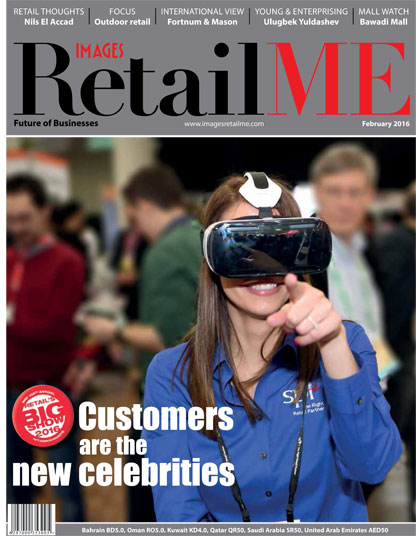 Retail Me
