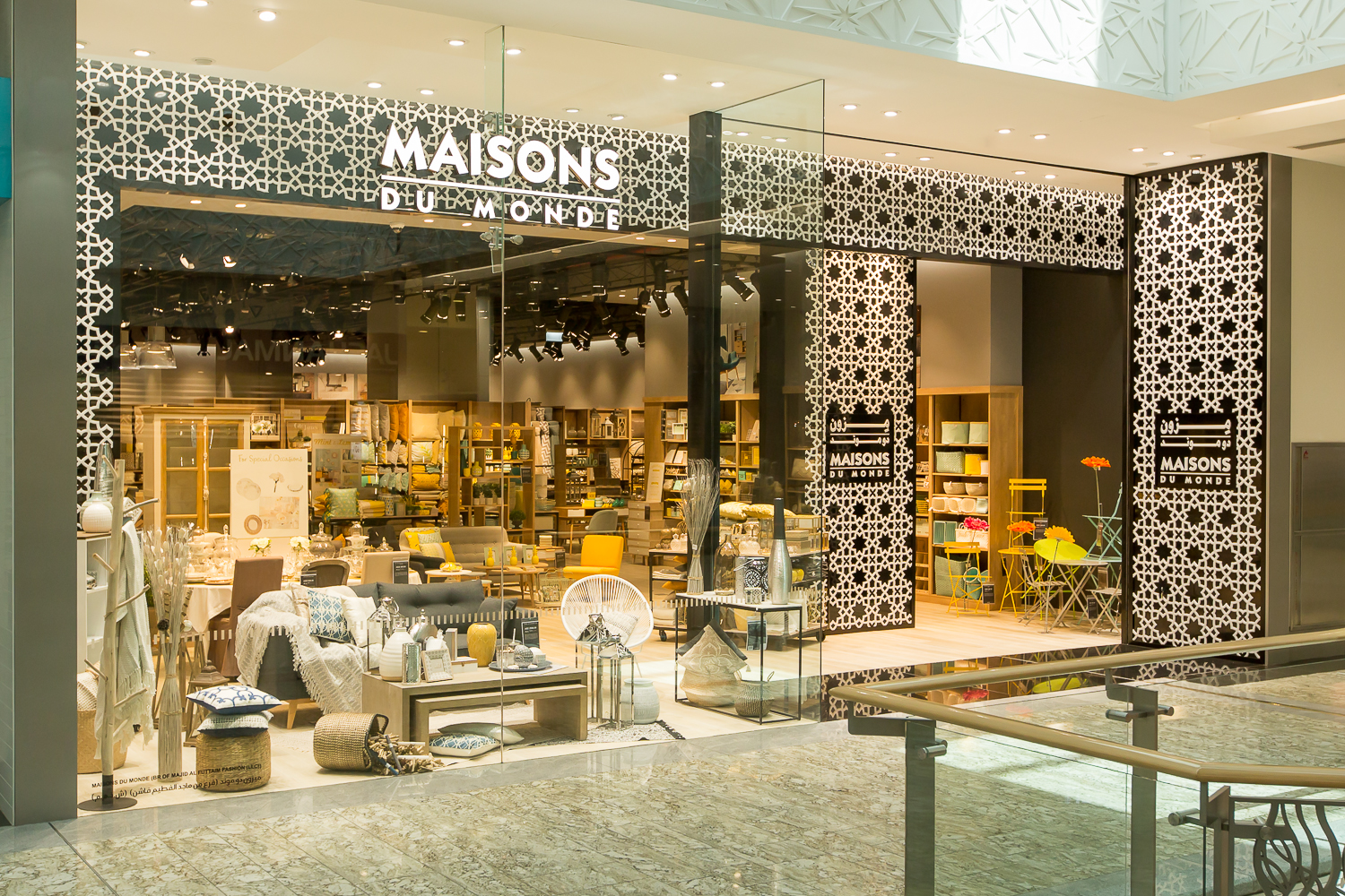 Majid al futtaim fashion enters homeware space with for Maison du monde kennedy