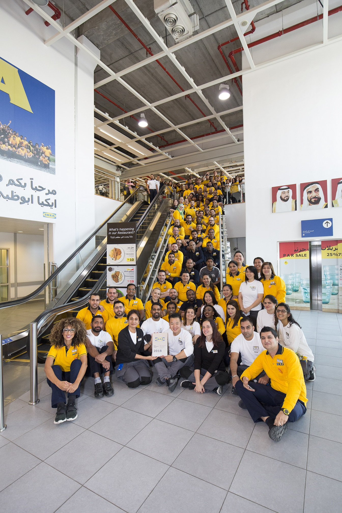 IKEA Yas Island named as the brand's first-ever 'reference store' globally  - Retail News   Latest Retailing & Retail Industry Business Information and  Future of retail business in middle east: IMAGES RETAILME