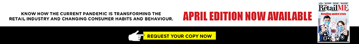 RetailME April Edition