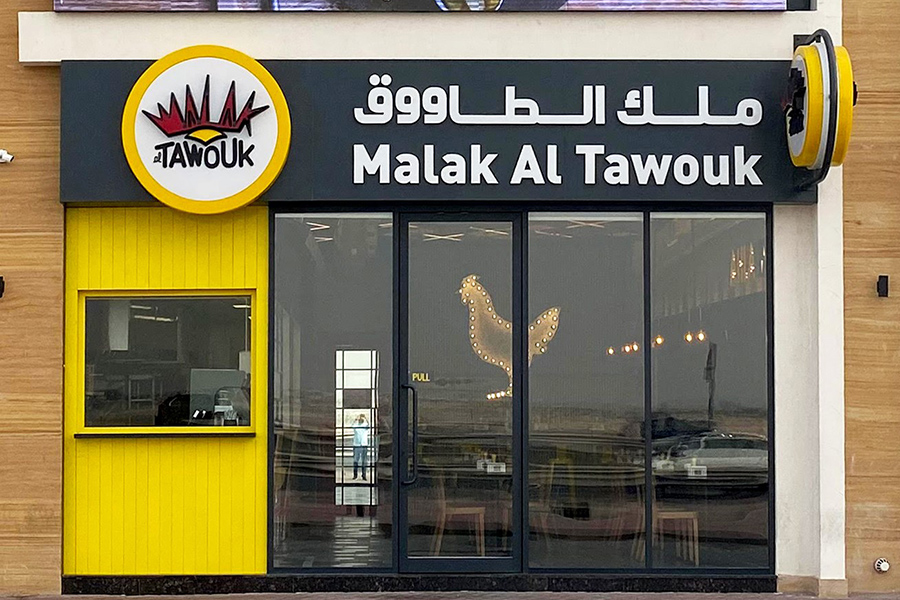 Malak Al Tawouk gets Anti-Corona Shield certified