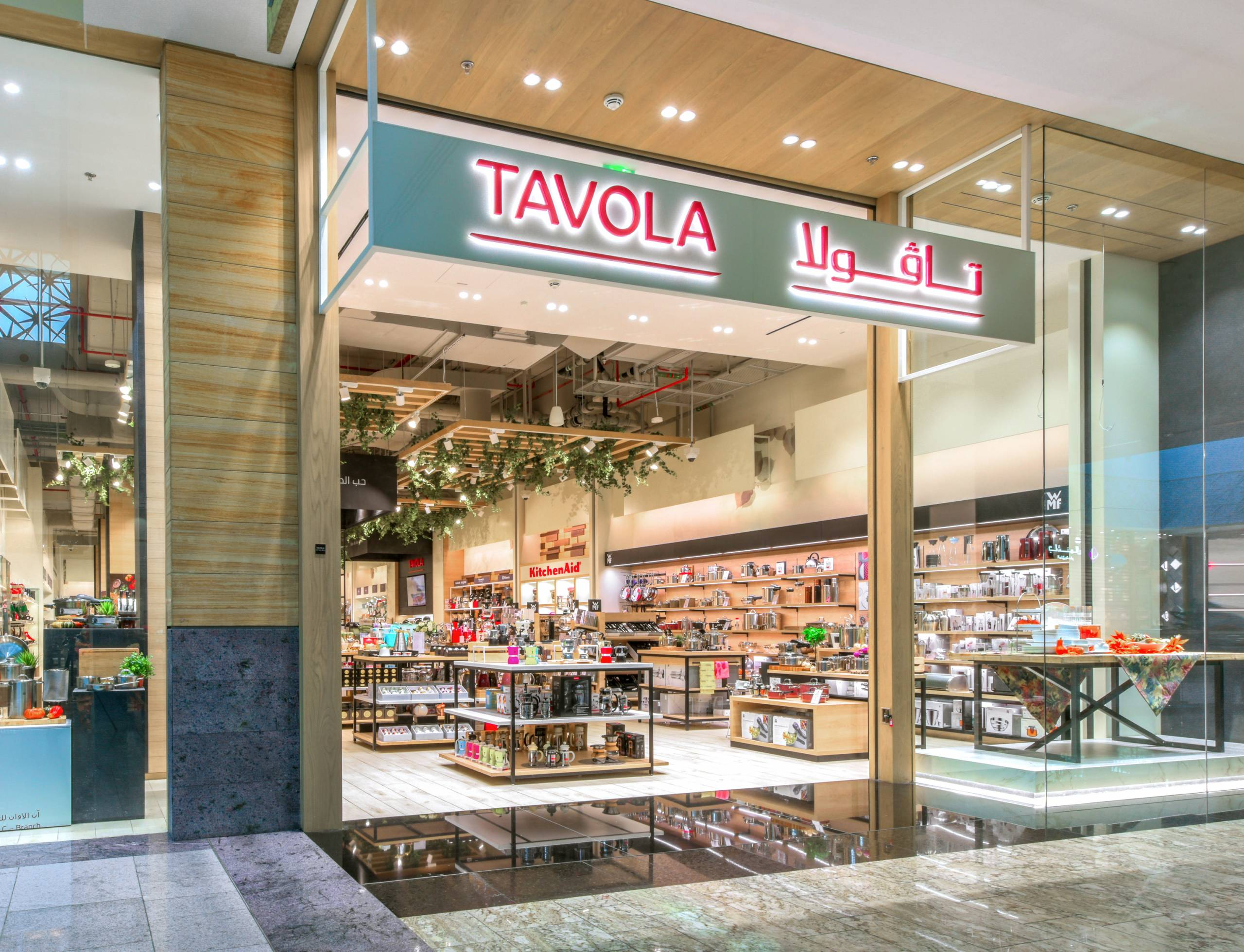 UAE homegrown Tavola is 2020 gia Global Honouree