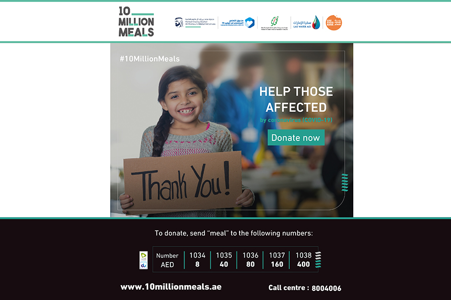 UAE launches '10 million meals' campaign