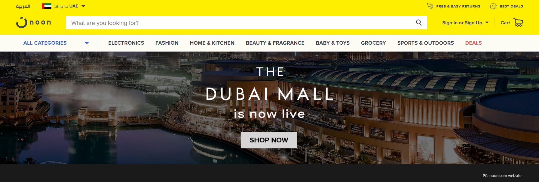 The Dubai Mall a click away on noon.com