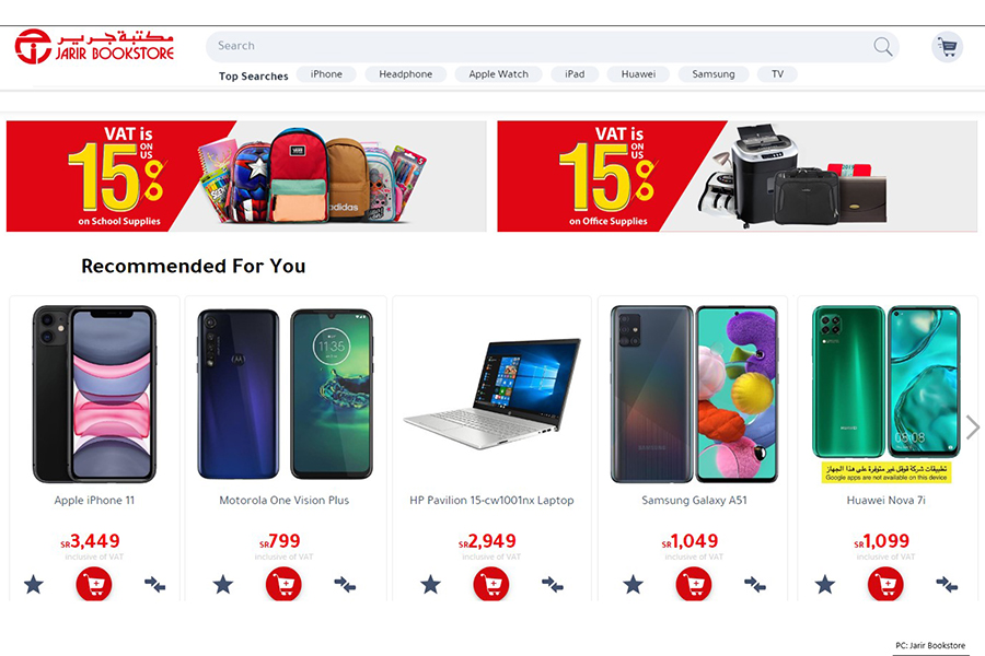 Online facilitates Jarir sales in Q2 2020
