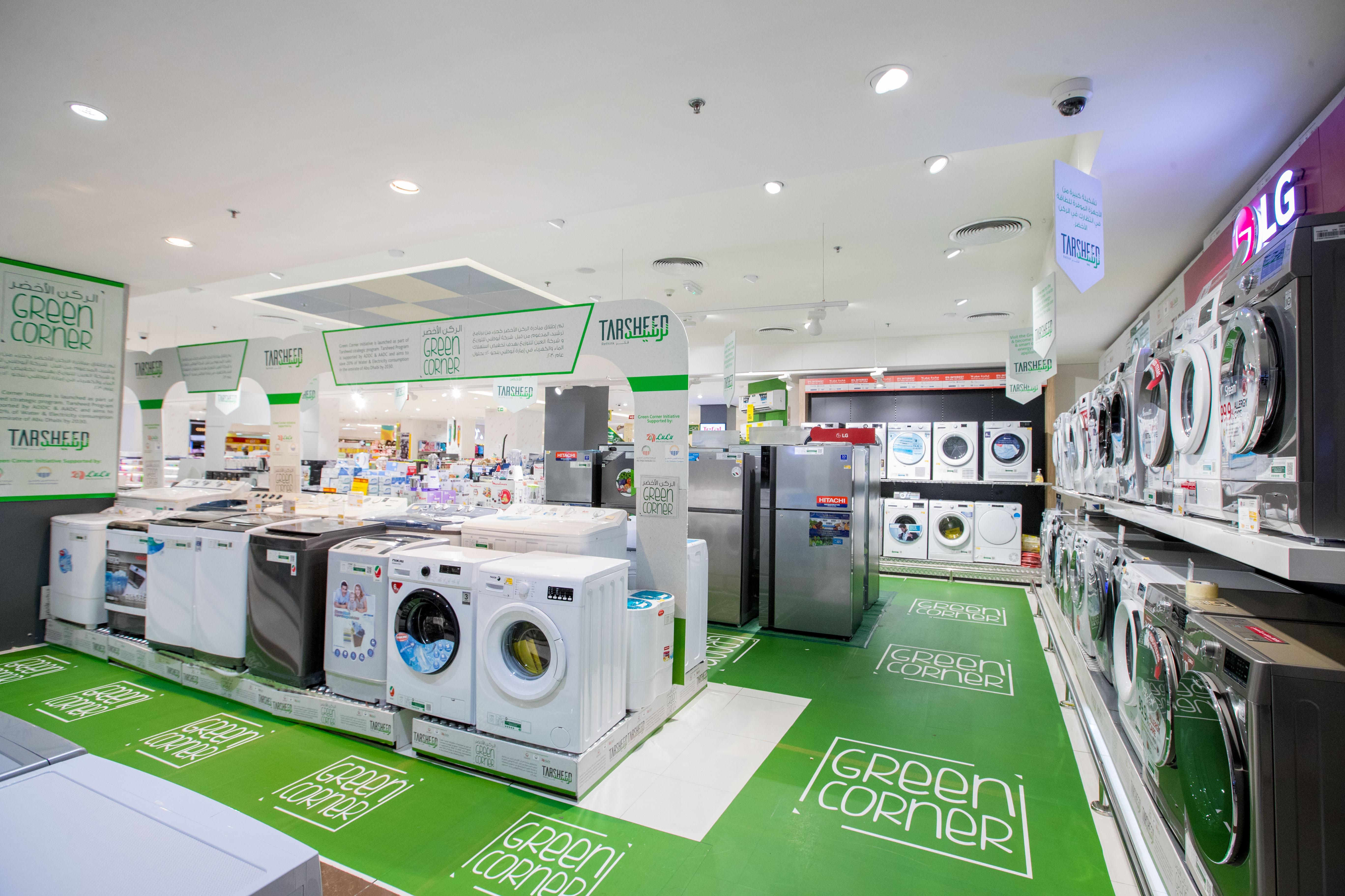 Abu Dhabi Distribution Company expands Green Corner