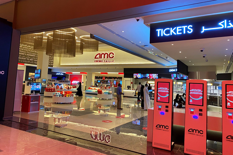 AMC Cinemas opens at Al Makan Mall