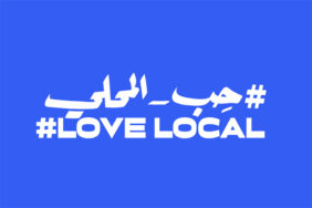 Facebook introduces #LoveLocal to support small businesses