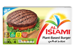 Al Islami Plant-Based Burger